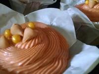 Tipsy Tarts cake bakery (cake+liquor=delicious)