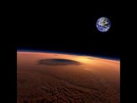 MARS Series Books