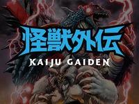 Kaiju Gaiden