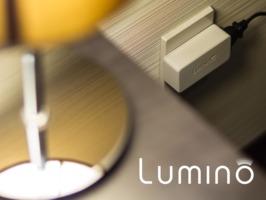 普通のベッドライトを賢い目覚まし時計にする。朝が弱い人を救うプラグ型ガジェット「Lumino」 5番目の画像