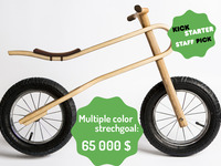 ZumZum-The coolest balance bike ever with natural suspension