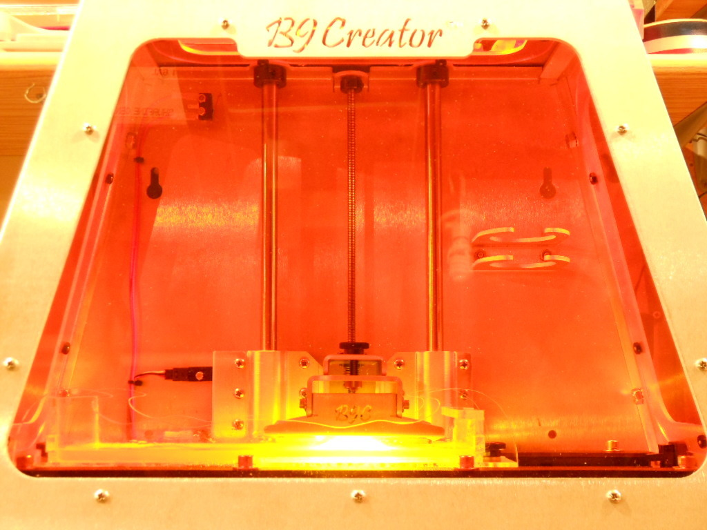 B9Creator - A High Resolution 3D Printer's video poster