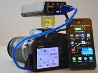 CamsFormer:High speed triggering,wireless camera control,PTZ