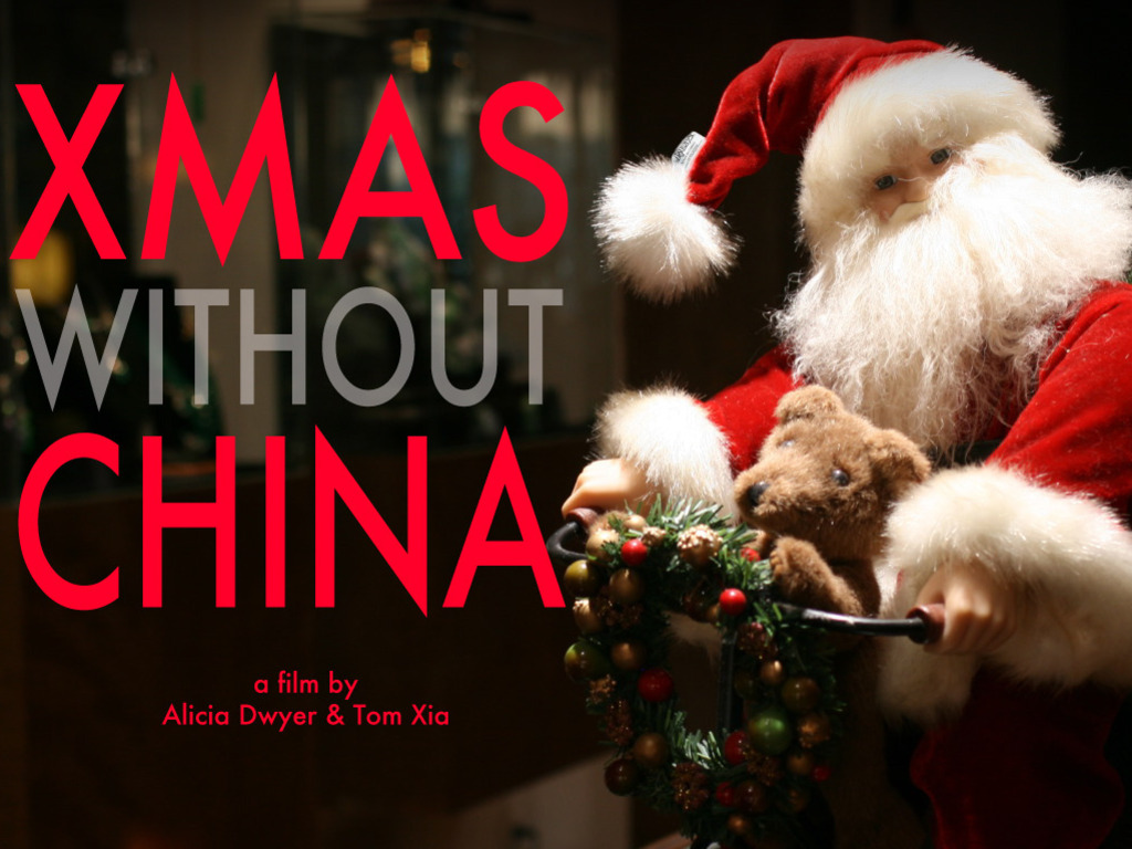 """""""XMAS WITHOUT CHINA"""" - Documentary's video poster"""