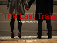 The Last Train - Feature film for suicide prevention
