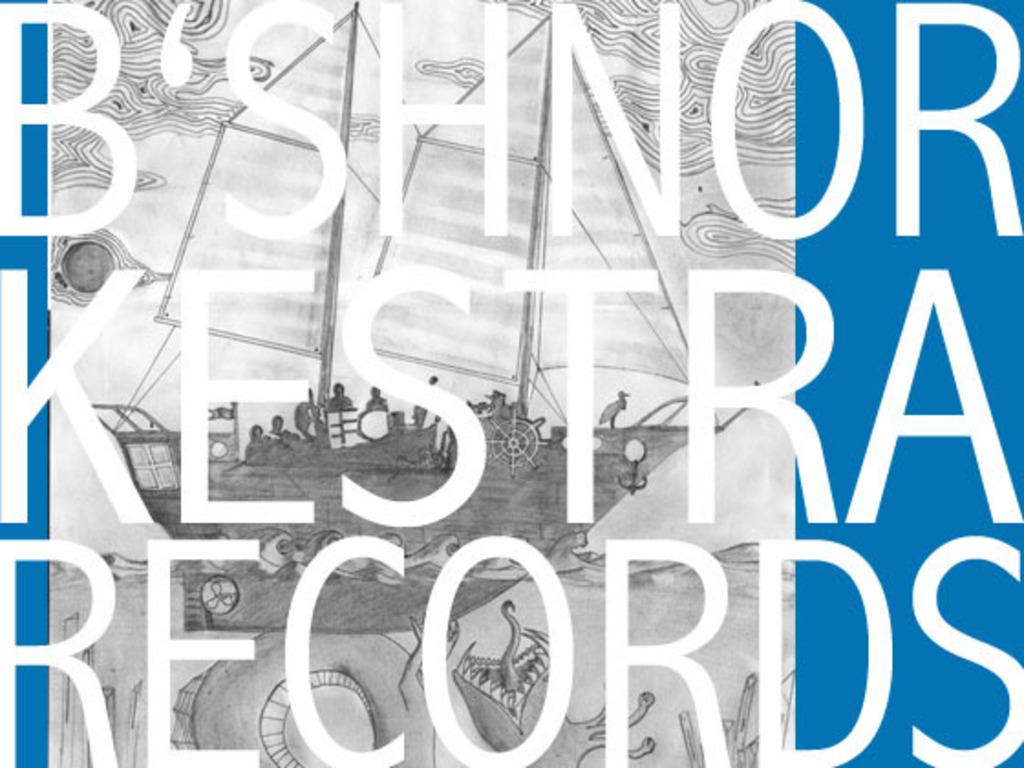 B'shnorkestra Records's video poster