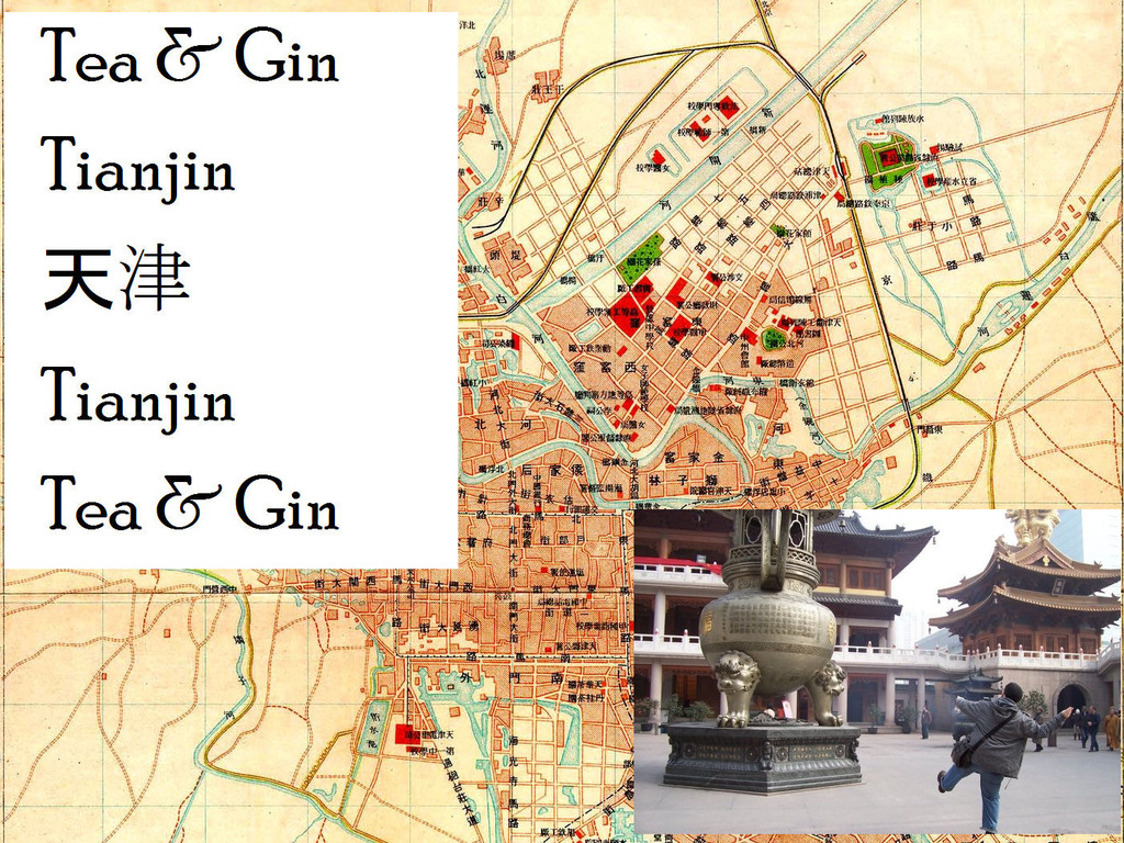 Tea & Gin/Tianjin/天津: A Book of Poetry & Prose Poetry's video poster