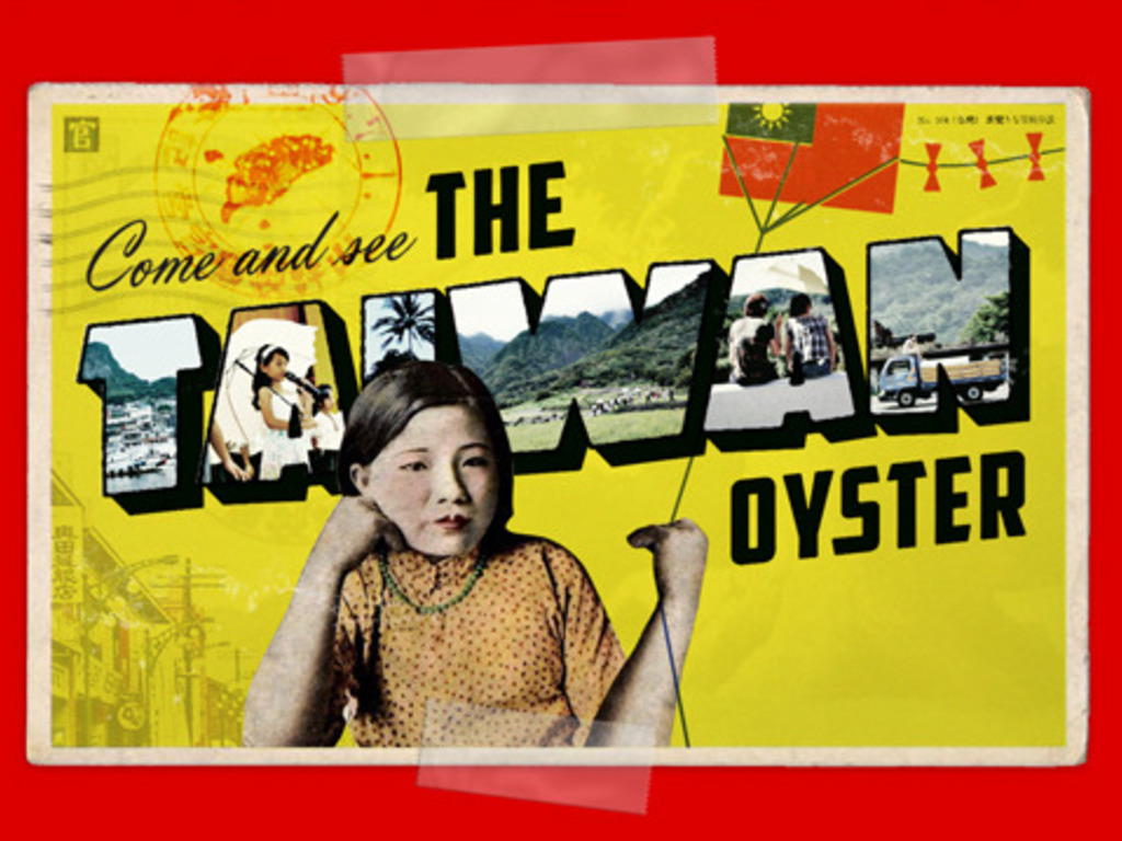 THE TAIWAN OYSTER - A Jarrett Bros. Picture's video poster