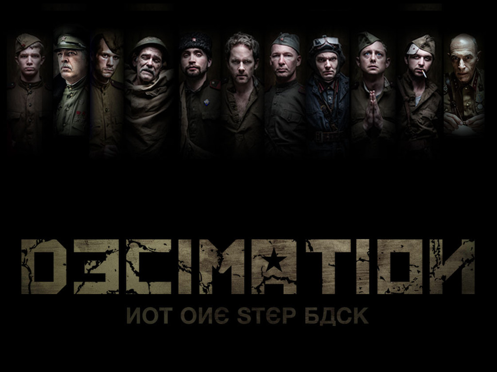 DECIMATION's video poster