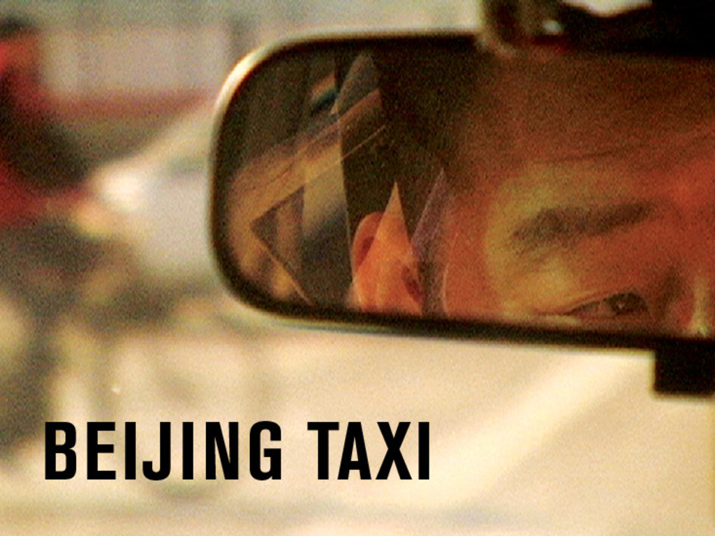 BEIJING TAXI SXSW! Three cabbies' bumpy ride on China's road to modernization's video poster