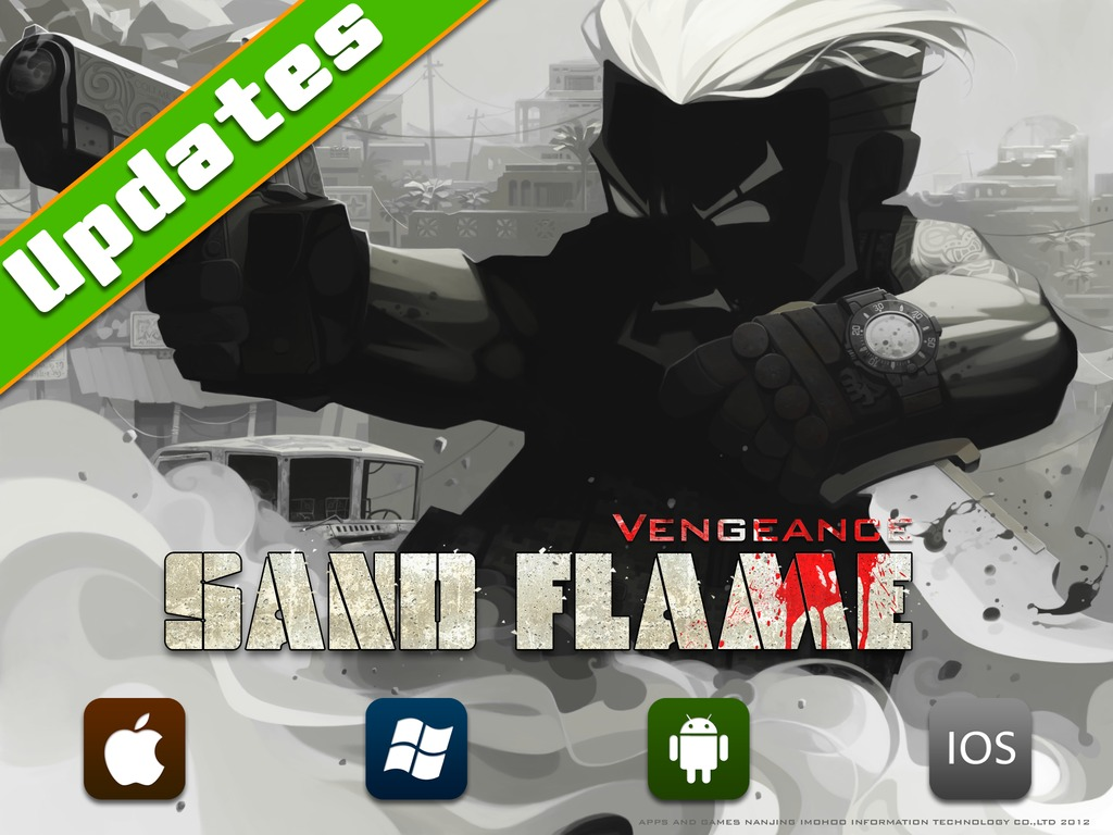 Sand Flame: Vengeance's video poster