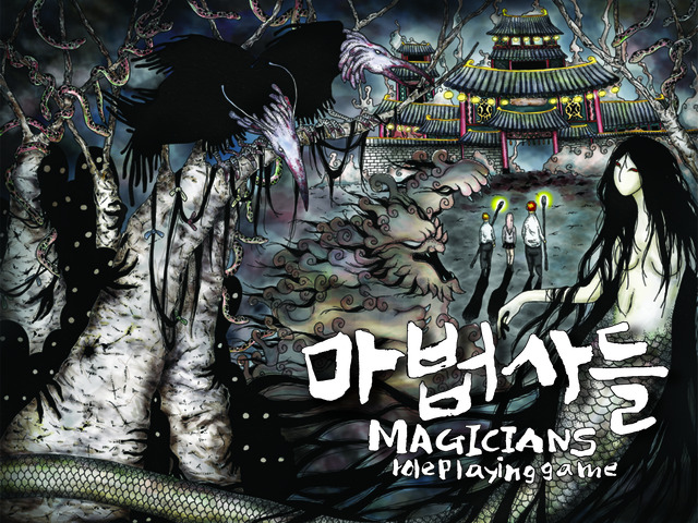 Magicians: A Language Learning RPG