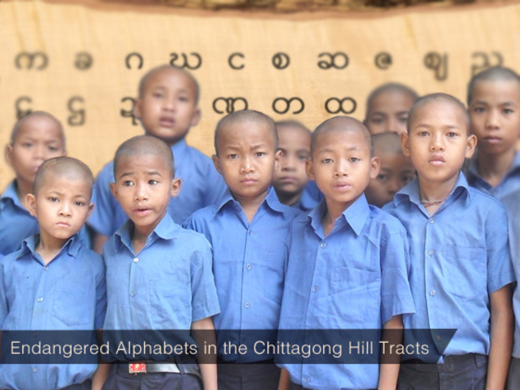 Endangered Alphabets II: Saving Languages in Bangladesh's video poster