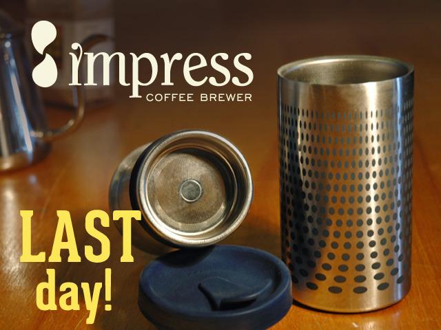 Impress Coffee Brewer by Gamila Company: Aly & Beth Khalifa Kickstarter