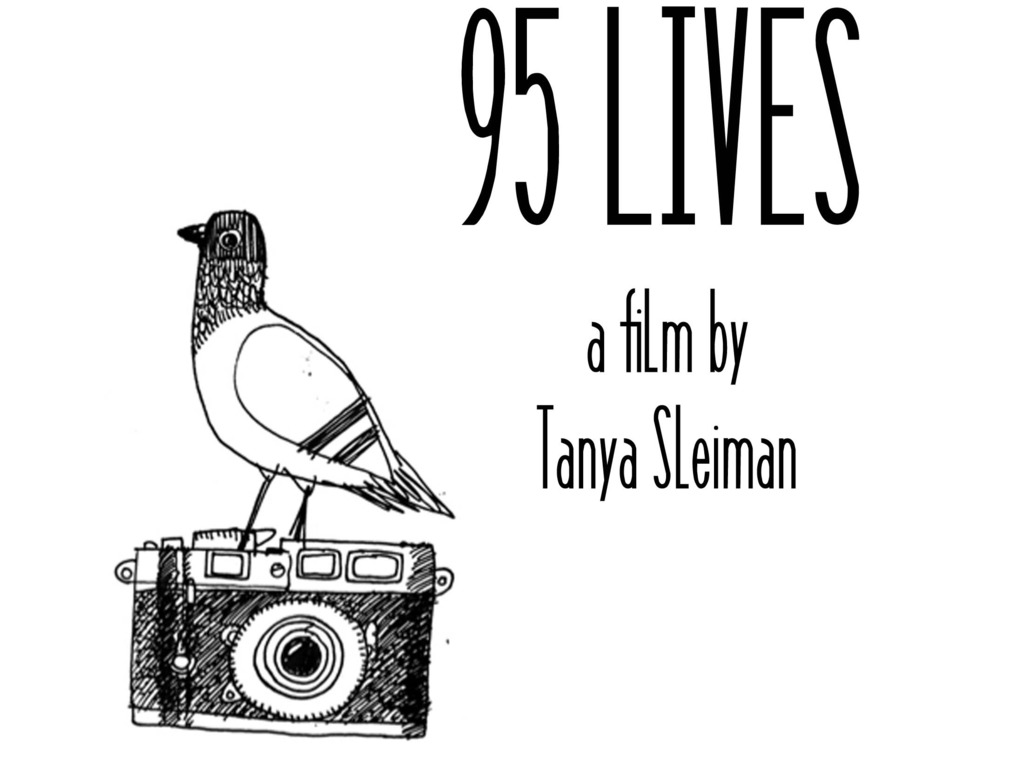 95 Lives: A Documentary Film about Helen Levitt (PRODUCTION)'s video poster