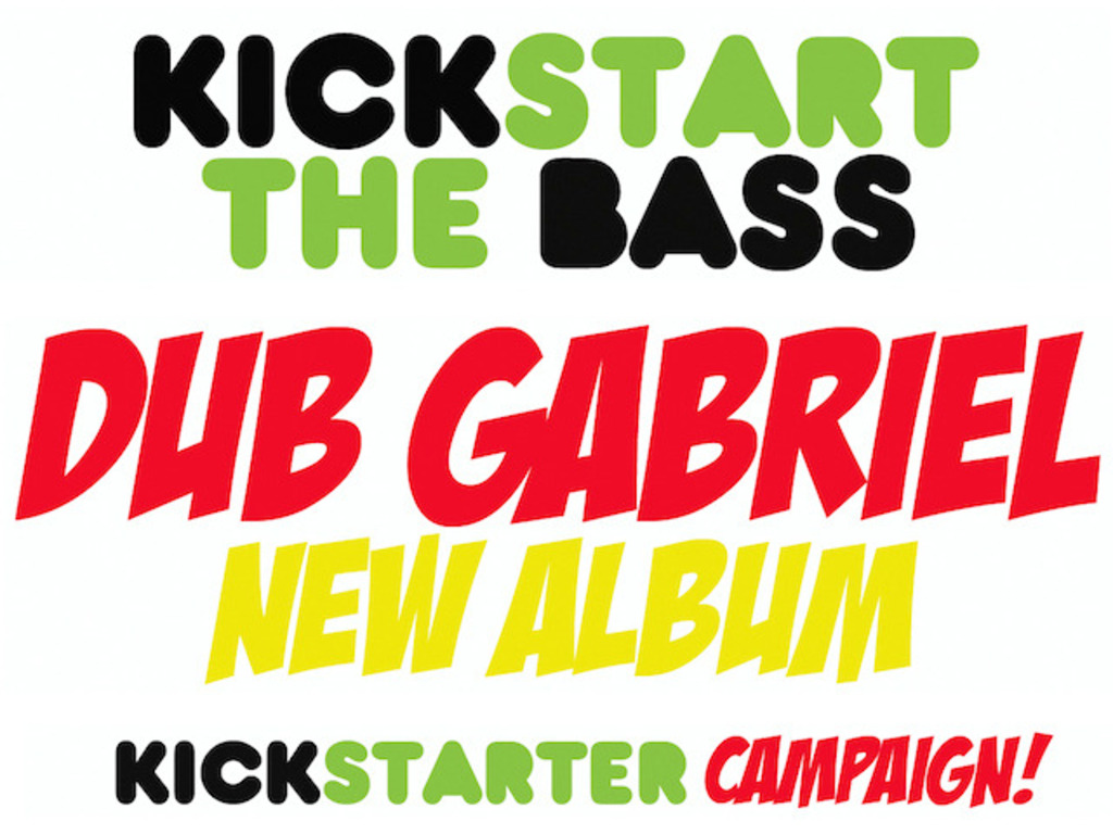 The New Dub Gabriel Album's video poster
