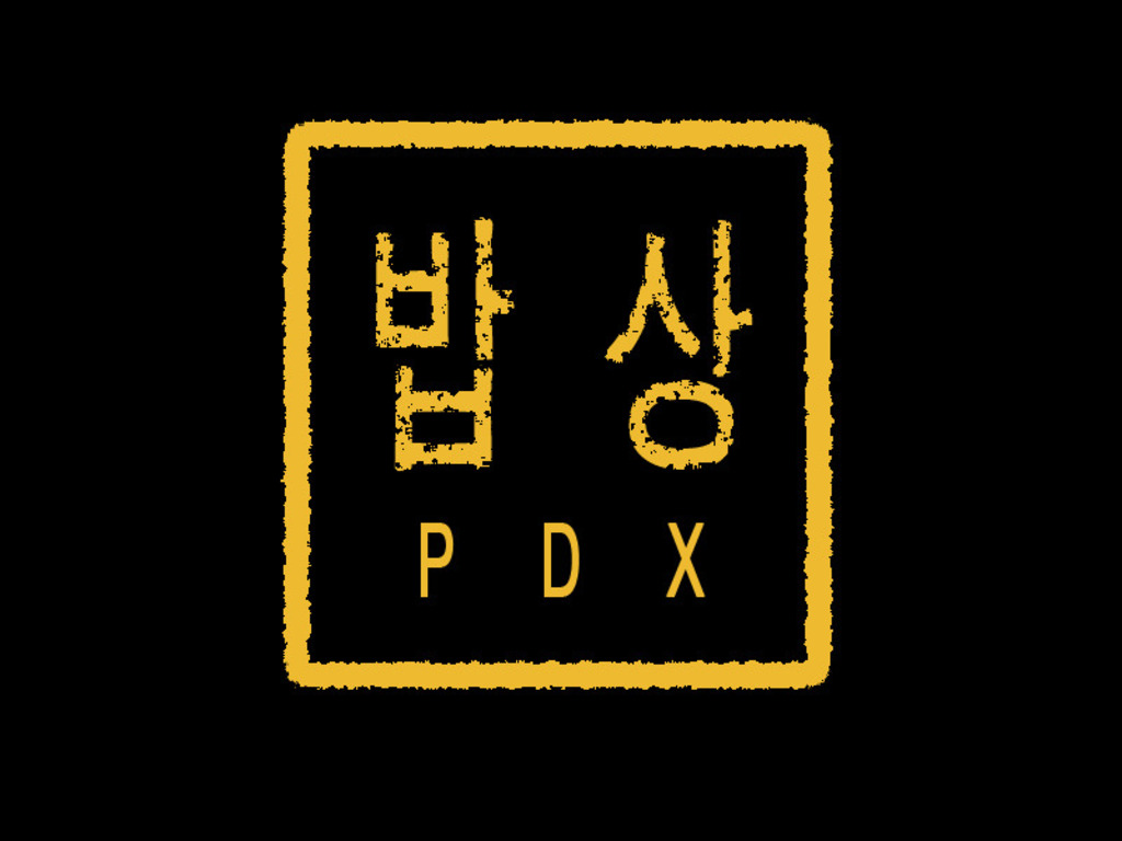 From Kim Jong Grillin to Bhap Sang PDX's video poster
