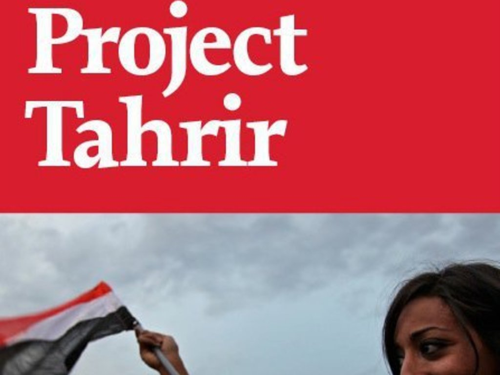 Project Tahrir's video poster