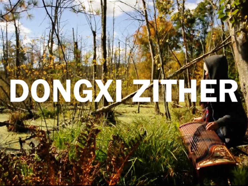 Dongxi Zither: Electronic Instrument and Premier Concert's video poster