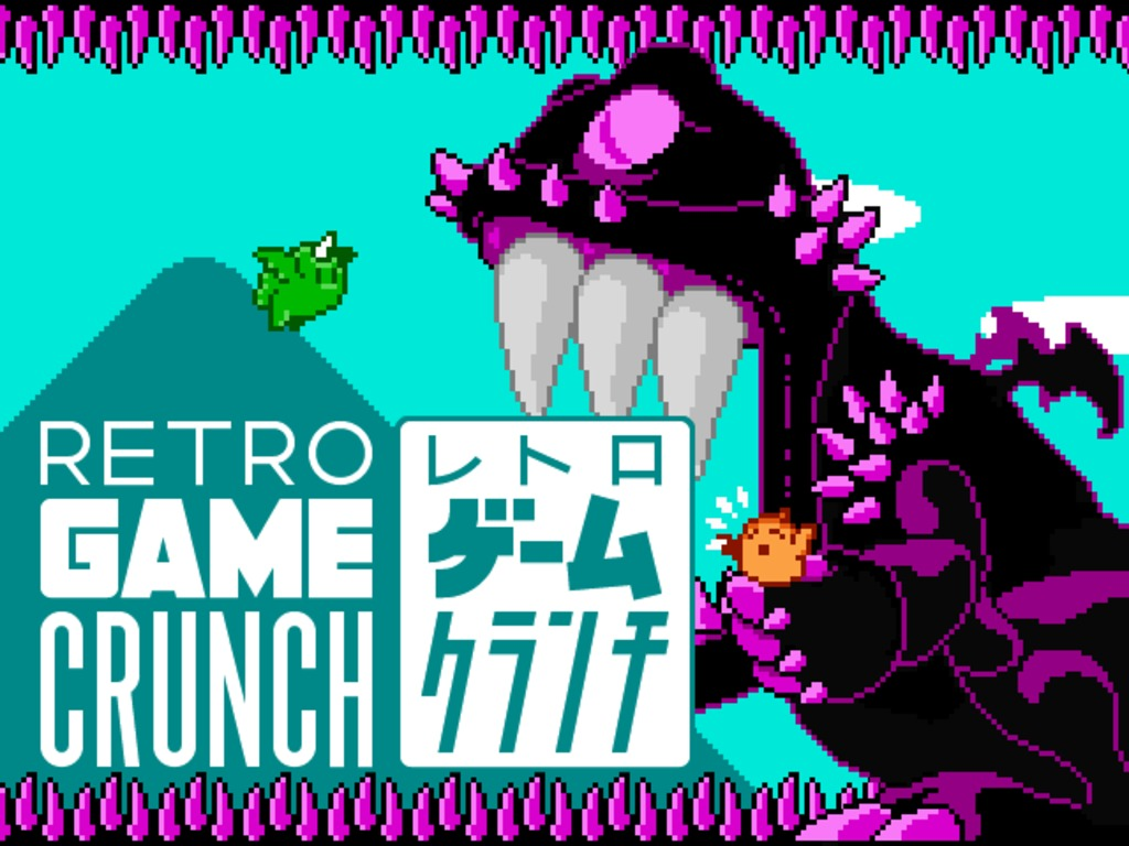 Retro Game Crunch • Six Games in Six Months's video poster