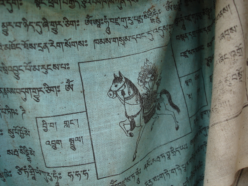 Travel From The Heart- Buddhism & the Art of Pilgrimage's video poster
