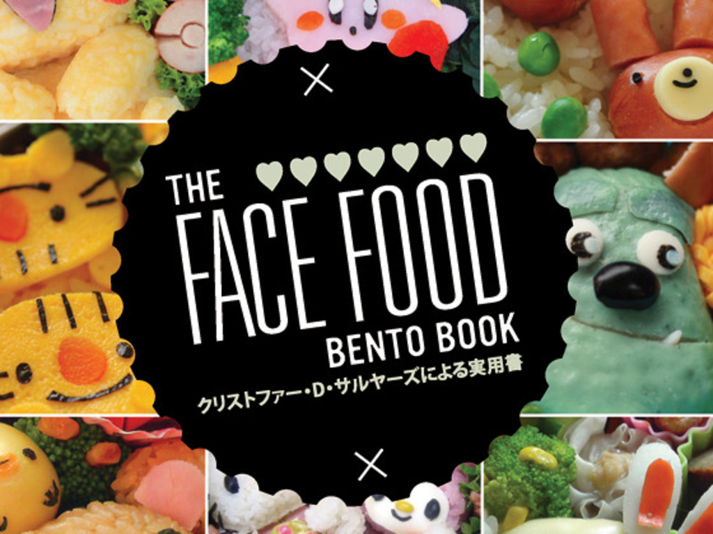 The Face Food Bento Book - Japanese Character Bentos!'s video poster