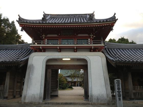 Shikoku Temple