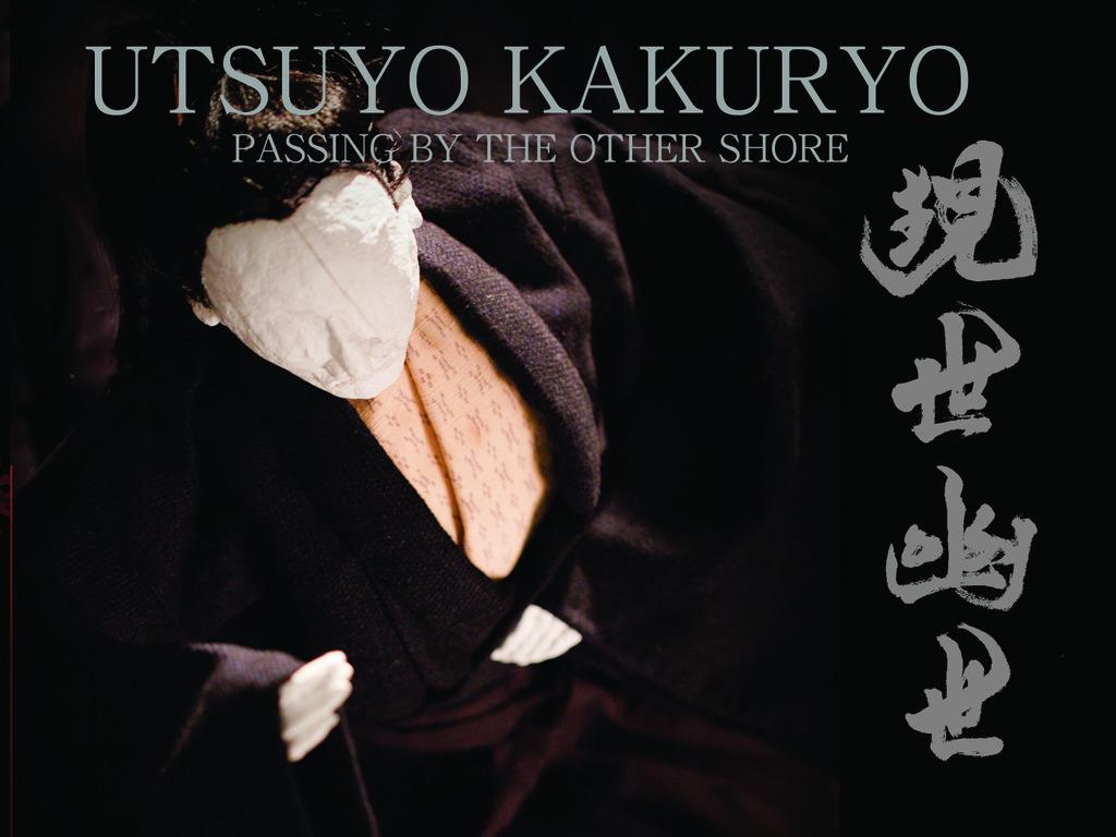 Samurai Sword Soul 10th Anniversary Performance's video poster