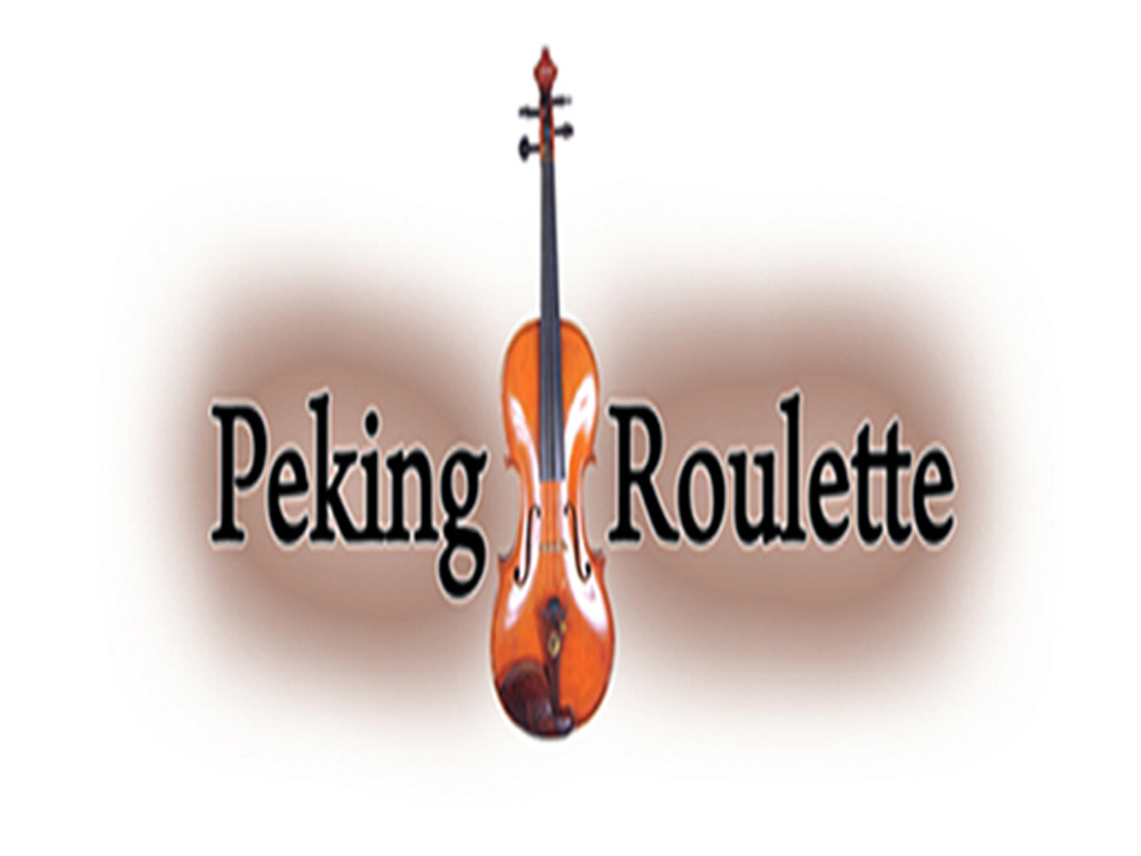 Peking Roulette: Bringing a new play from Beijing to the Big Apple!'s video poster