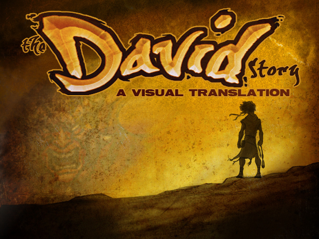 The David Story: A Visual Translation #1's video poster