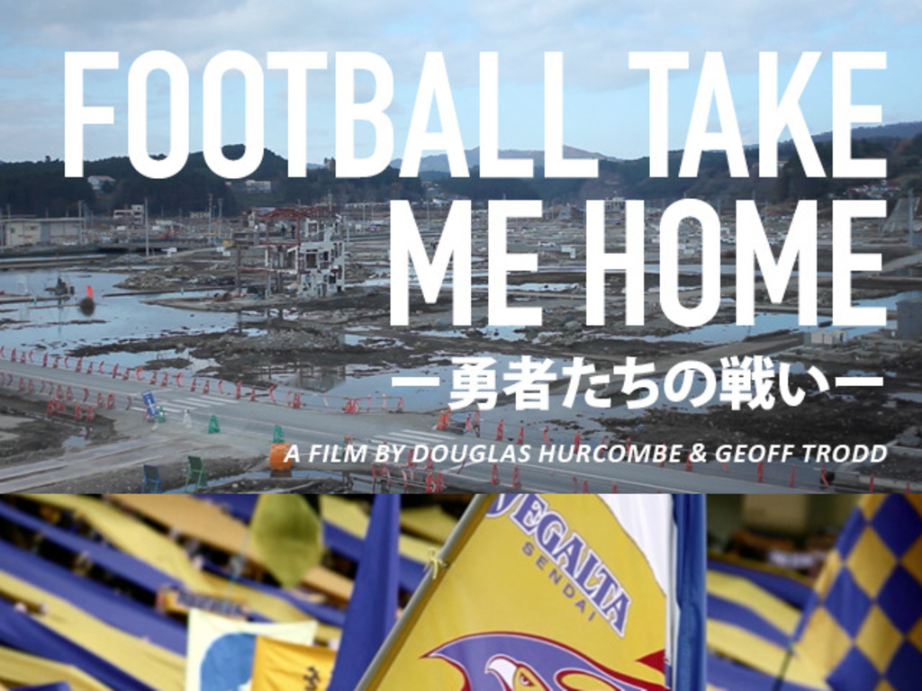 Football, Take Me Home - The fans who took on an earthquake.'s video poster