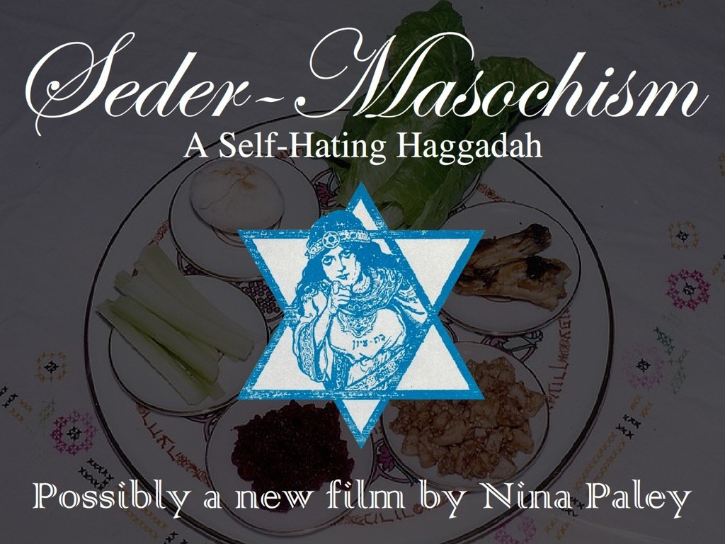 Seder Masochism: Phase I's video poster