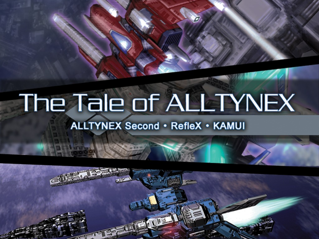 The Tale of ALLTYNEX - Japan's Epic Shooting Game Trilogy!'s video poster