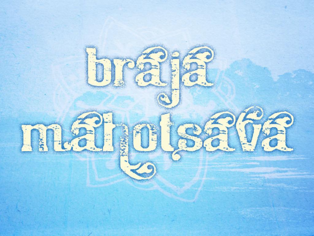 Braj Mahotsava Kirtan Album's video poster