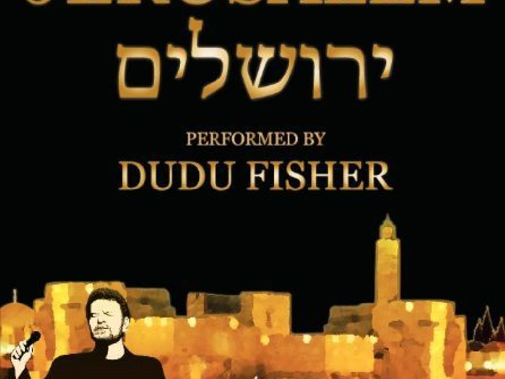"""FILMING THE  SHOW """"JERUSALEM"""" STARRING DUDU FISHER's video poster"""