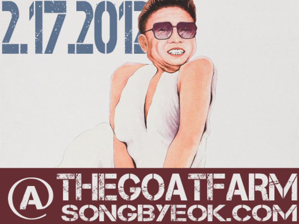 Song Byeok ATL Expo: Propaganda meets Pop Art's video poster