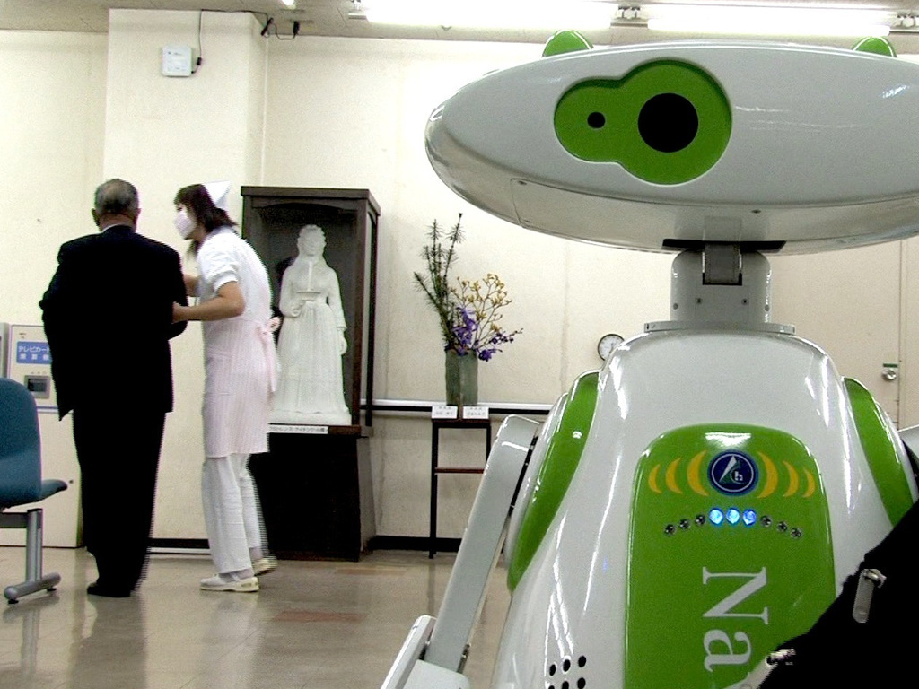 J, ROBOT: a documentary about humanoid robots in Japan.'s video poster