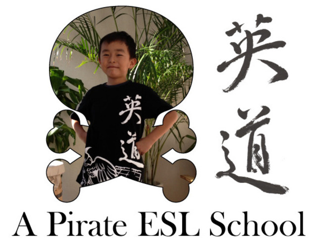 Japanese Pirate Swag: Getting A Shirt To Unify Our School
