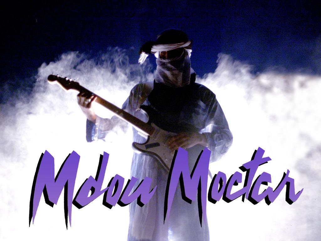 Akounak: The feature film of a Tuareg guitarist in Agadez's video poster