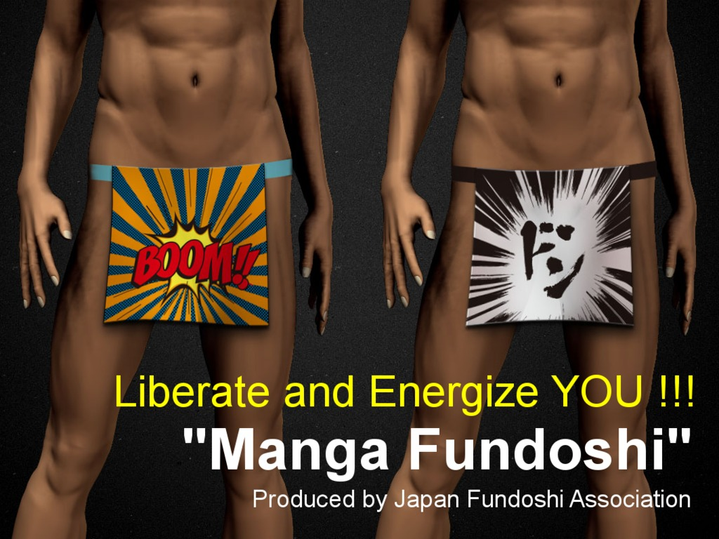 """The sexiest and healthiest underwear, """"Manga Fundoshi""""'s video poster"""