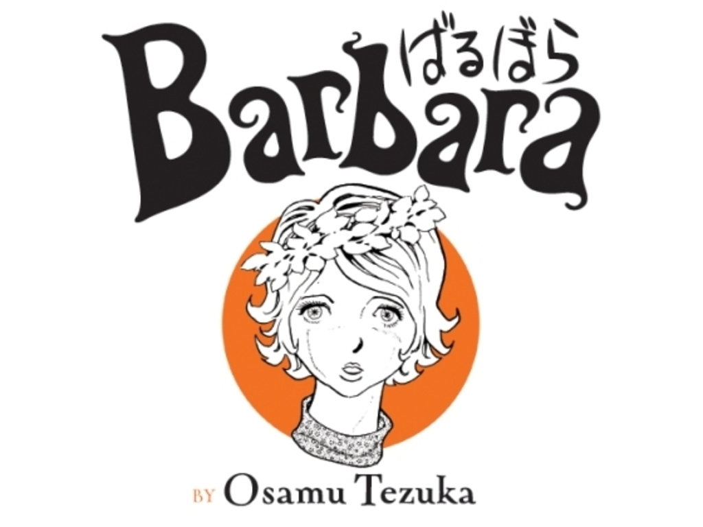 "Publish Osamu Tezuka's ""Barbara"" in English's video poster"