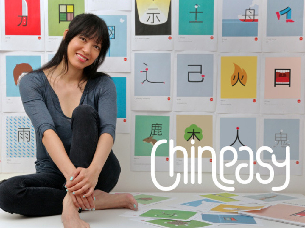 Chineasy: The easiest way to learn Chinese's video poster