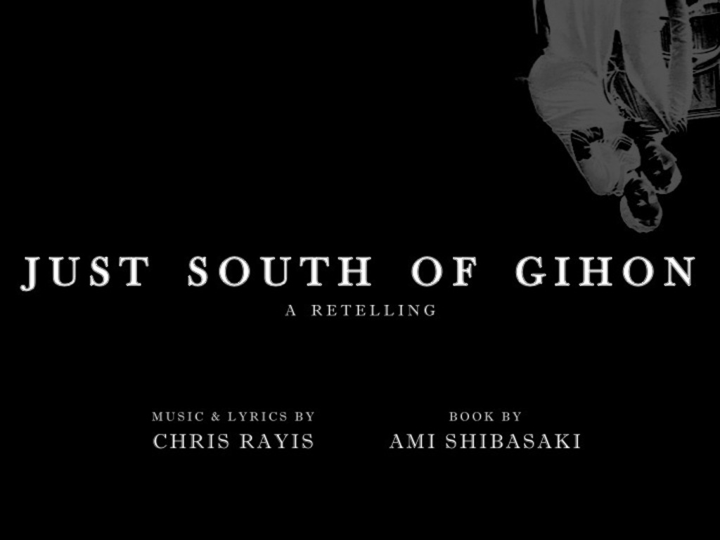 JUST SOUTH OF GIHON - The First Full Production's video poster