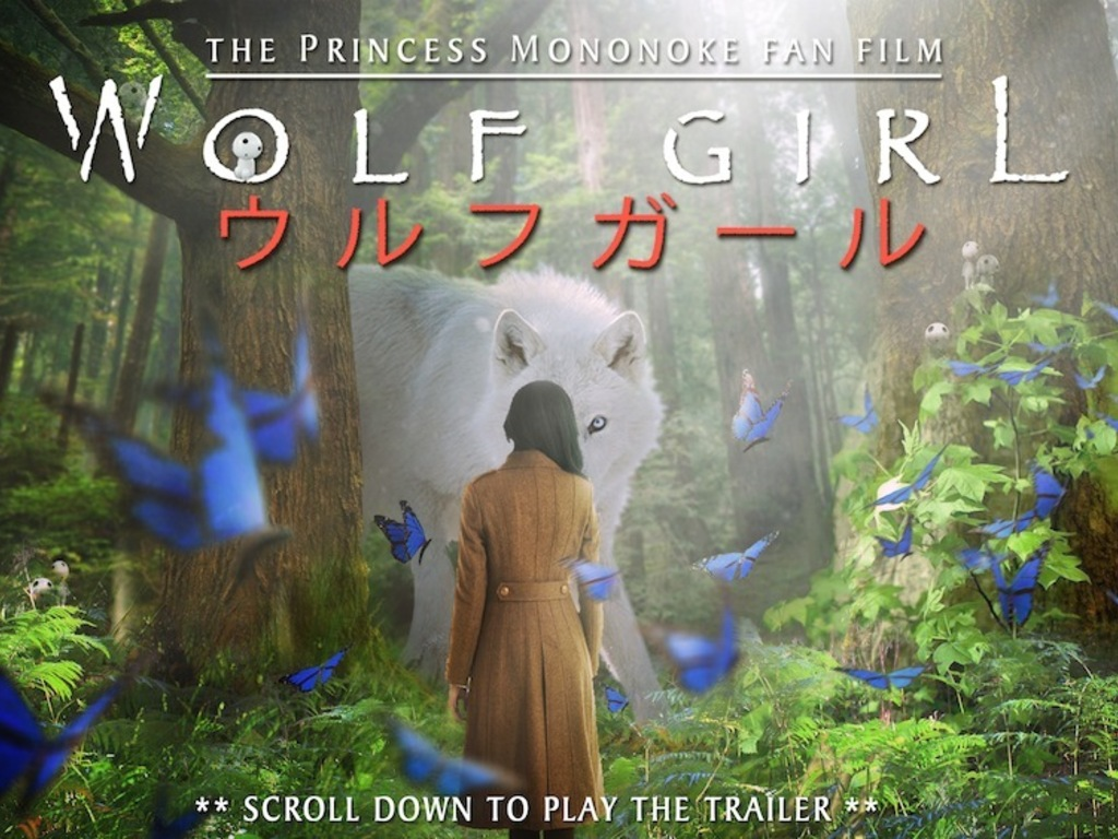 WOLF GIRL - The Princess Mononoke fan film's video poster