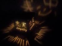 Personalized Candle Lanterns