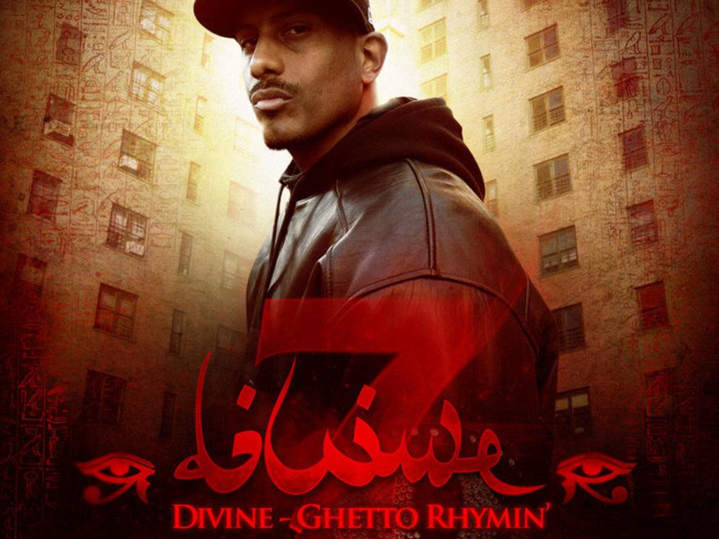 """""""Ghetto Rhymin'"""": Divine's Official Debut Hip-Hop/Rap Album's video poster"""