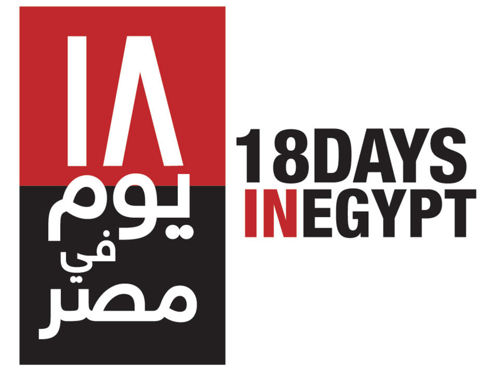 18 Days in Egypt's video poster
