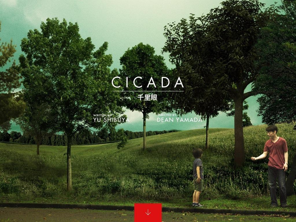 Cicada Premiere's video poster