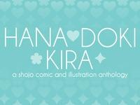 http://www.kickstarter.com/projects/1191994790/hana-doki-kira