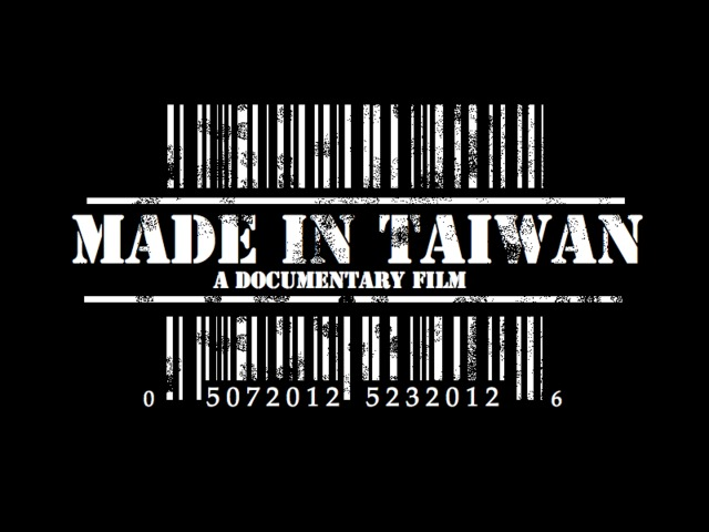 made in taiwan a documentary film by paul lin kickstarter. Black Bedroom Furniture Sets. Home Design Ideas